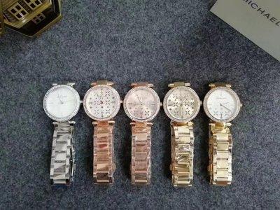 【分店】nana代購 Michael Kors MK 6469 花漾鏤空晶鑽不銹鋼錶帶腕錶 女錶 現貨 附購證 禮品盒