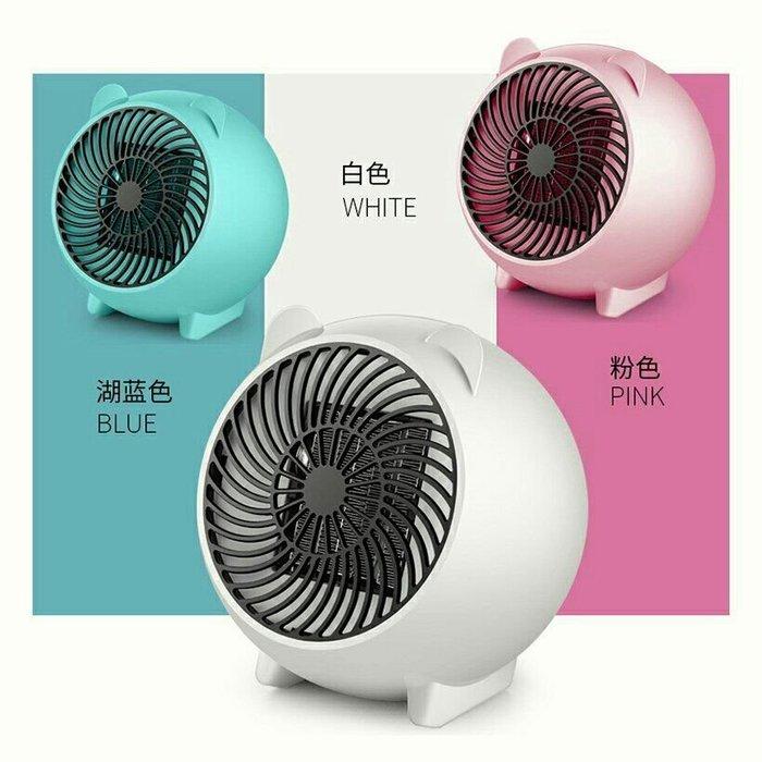 現貨當天出貨【台灣專用】電暖氣 迷你暖風機 卡通迷你暖氣機 暖暖寶 電暖氣 桌面小型電暖氣 家用電暖氣 取暖器 台灣電壓專用