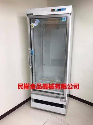 【民權食品機械】600L 冷凍尖兵/DAYTIME/得台冷藏冰箱/冷藏玻璃冰箱/(TD600)