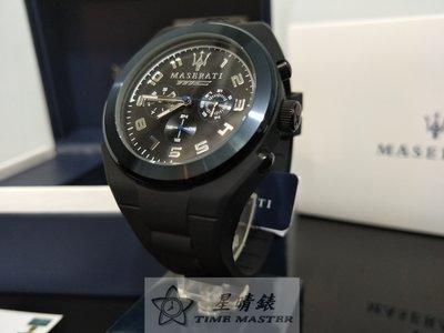 請支持正貨,瑪莎拉蒂手錶MASERATI手錶PNEUMATIC款,編號:R8851115007,黑色錶面黑色PU錶帶款