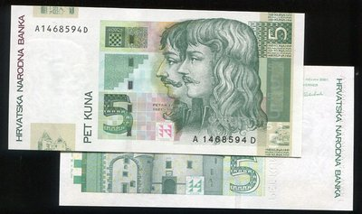 CROATIA(克羅埃西亞紙幣), P37 ,5-KUNA ,2001,品相全新UNC 國際#19051026