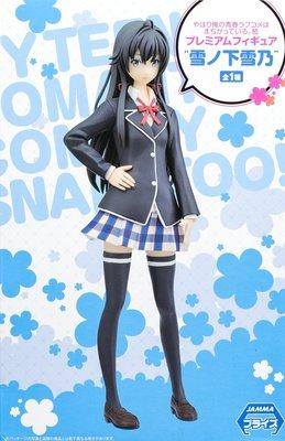 日本正版 景品 SEGA 果青 果然我的青春戀愛喜劇搞錯了 續 雪之下雪乃 PM 模型 公仔 日本代購
