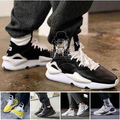 全新Adidas 愛迪達 Y3 Yohji Yamamoto Kaiwa 山本耀司 黑武士 老爹鞋 鞋子