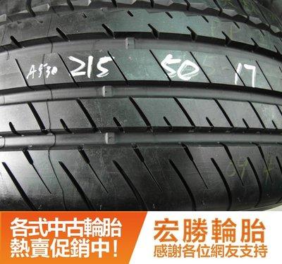 【宏勝輪胎】中古胎 落地胎 二手輪胎:A530.215 50 17 米其林 PP2 全新 4條 含工12000元