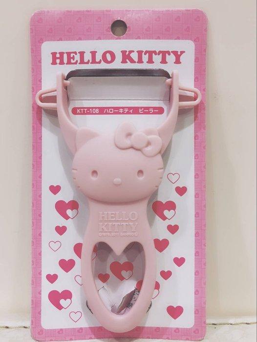 《東京家族》粉色 Kitty 造型刨刀/削皮刀