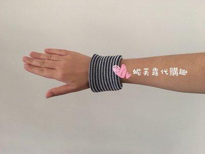 ➿妮芙露Nifful➿ 負離子 妮美龍 風采圍巾 護腕 (對)