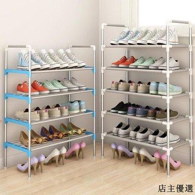 簡易鞋架多層家用經濟型防塵組裝鐵藝宿舍寢室小鞋架子收納布鞋柜