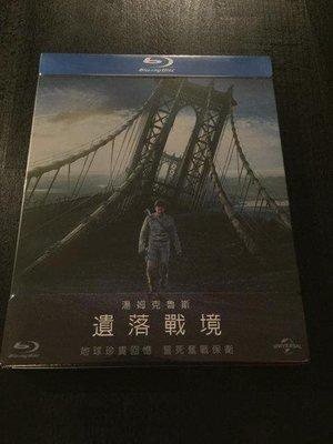 (全新未拆封)遺落戰境 Oblivion 限量鐵盒版藍光BD(傳訊公司貨)限量特價