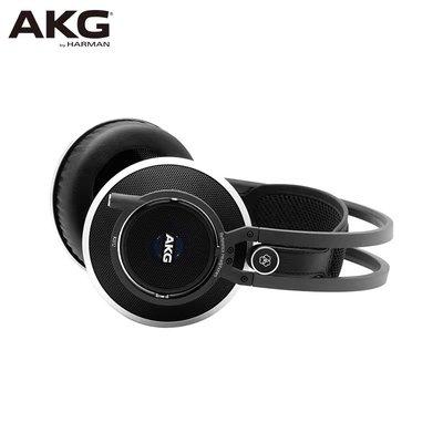 (新品平輸) AKG K812 PRO 頭戴式 耳罩耳機 旗艦 有線耳機
