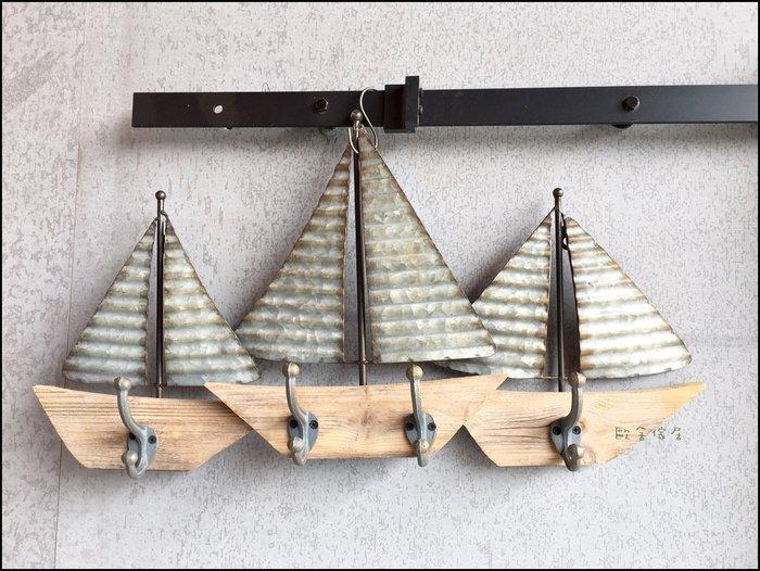 仿古立體帆船掛勾 馬口鐵實木4吊鉤壁架 造型衣架杯架裝飾架鑄鐵門後玄關掛勾掛鉤衣帽架【歐舍傢居】