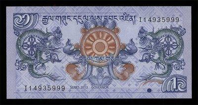 不丹1元紙鈔1張。-----(鈔票-Bhutan-龍鈔-外鈔收藏)