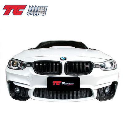 BMW F30 F31 P 碳纖維 前定風翼 升級 台製M3保桿專用 TRANCO 川閣