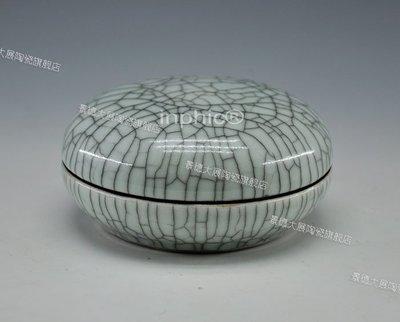 INPHIC-擺飾 印泥盒 筆墨紙硯 書法用品 文房四寶 景德鎮陶瓷器