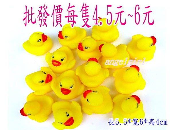 紅豆小舖/戲水浴室洗澡玩具黃色小鴨鴨1隻6元/批發價4.5元啾啾鴨/游泳鴨/母子鴨啾啾