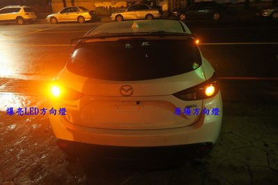 【阿拉神燈】T20 爆亮方向燈 黃光 省電 MAZDA CAMRY ALTIS TIIDA YARIS LIVINA