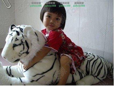 {三季精品}兒童仿真玩具老虎 會叫的仿真虎毛絨玩具公仔 臥白虎[#33267)