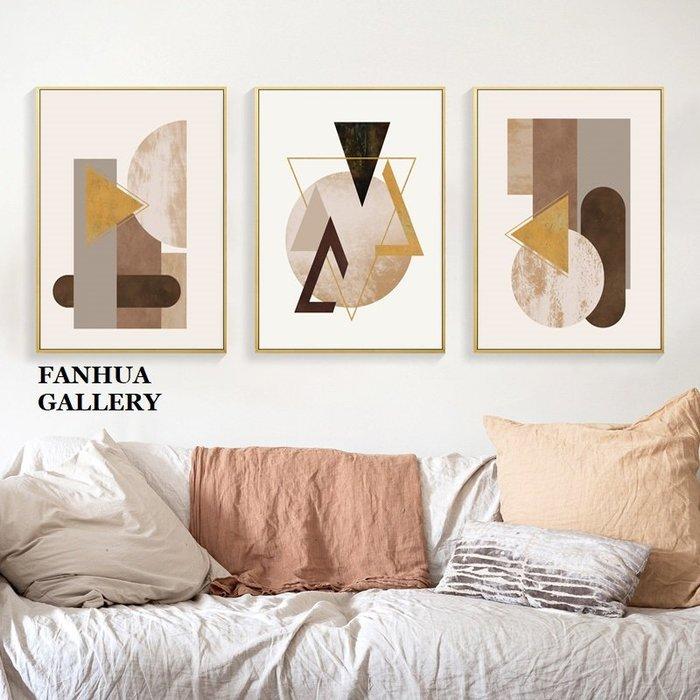 C - R - A - Z - Y - T - O - W - N 北歐暖色調輕奢幾何抽象裝飾畫客廳沙發背景藝術三聯畫