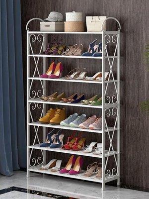 【蘑菇小隊】鞋架簡易鞋架家用經濟型宿舍防塵鞋櫃省空間組裝家裡人門口小鞋架特價-MG72529