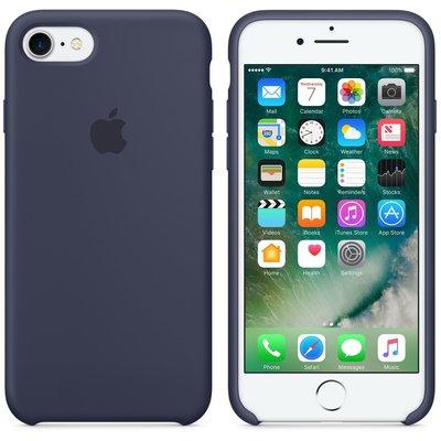 最新款Apple iphone 7 Plus 原廠版專用矽膠保護套✩午夜藍色