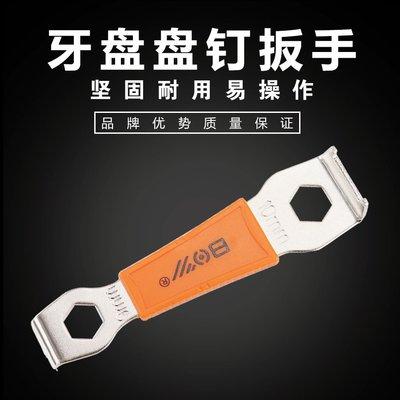 千夢貨鋪-BOY自行車牙盤扳手工具齒片...