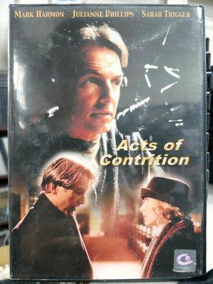挖寶二手片-L01-076-正版DVD-電影【叩應急先鋒】-(直購價)