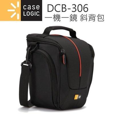 【中壢NOVA-水世界】Case logic DCB-306 攝影側背包 斜背包 槍包 一機一鏡 加厚海綿底座 公司貨