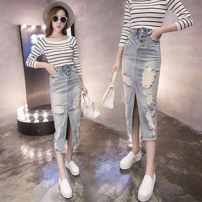 現貨🎀韓版女裝新款半身裙修身百搭中長裙前開叉破洞高腰包臀顯瘦牛仔裙