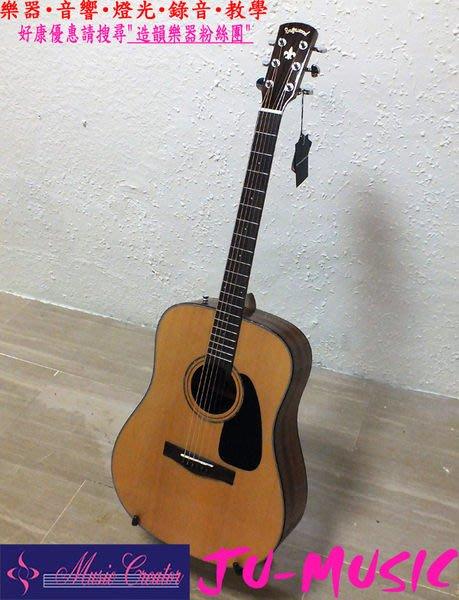 造韻樂器音響- JU-MUSIC - Sagewood SD100 單板 民謠吉他 附贈 全套配件 歡迎詢問