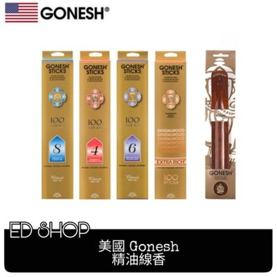 【現貨】美國 GONESH 精油線香(20入)芳香劑 春之薄霧 8號 4號 線香 香氛 香薰 薰香 芳香 進口線香 台中市