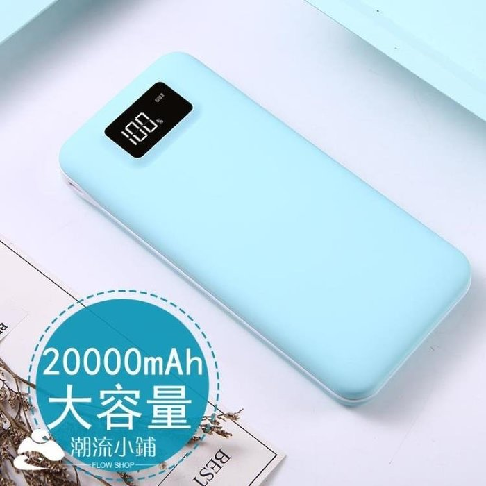 999行動電源 充電寶20000毫安大容量移動電源手機通用01AS05