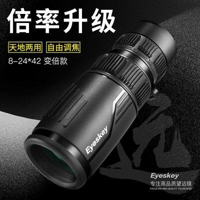 廠家直銷24*42變倍單筒望遠鏡 手機拍照望遠鏡 高清防水望眼鏡1212