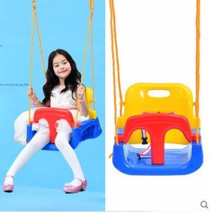 『格倫雅品』童樂寶貝兒童秋千嬰兒幼兒玩具室內吊椅寶寶座椅戶外室外四合一