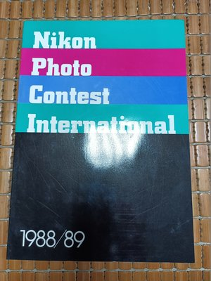 不二書店  Nikon Photo Contest International 1987-1988年鑑