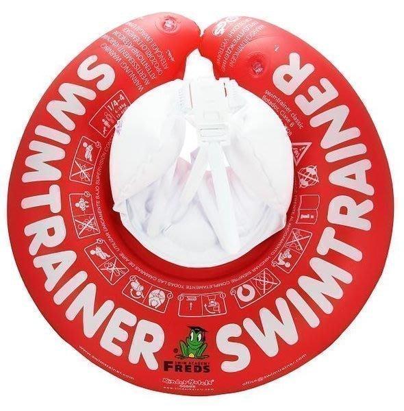 【SWIMTRAINER兒童泳圈】FREDS SWIMTRAINER Classic 學習泳圈+打氣筒