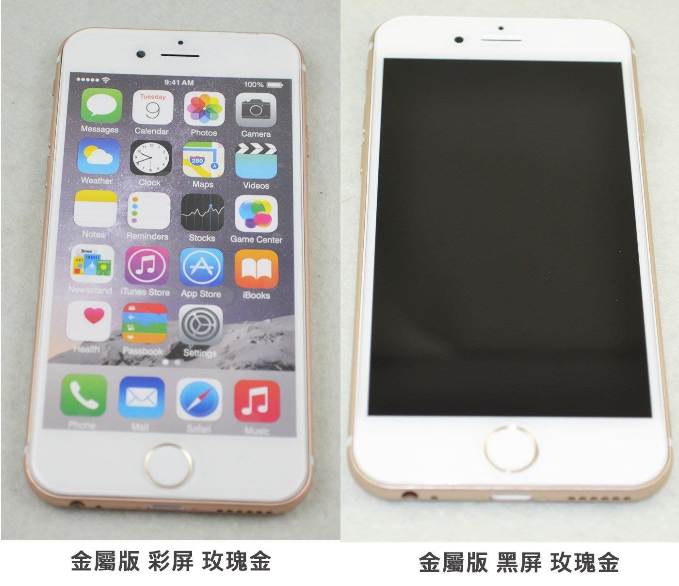 GooMea模型金屬版Apple蘋果iPhone 6S 6 展示機Dummy樣品包膜假機金色拍戲道具假機仿製1:1