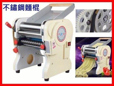 名揚電器[台灣110V不鏽鋼麵棍商用電動壓麵機 製麵機 壓麵條機 壓餃子皮/包子92]