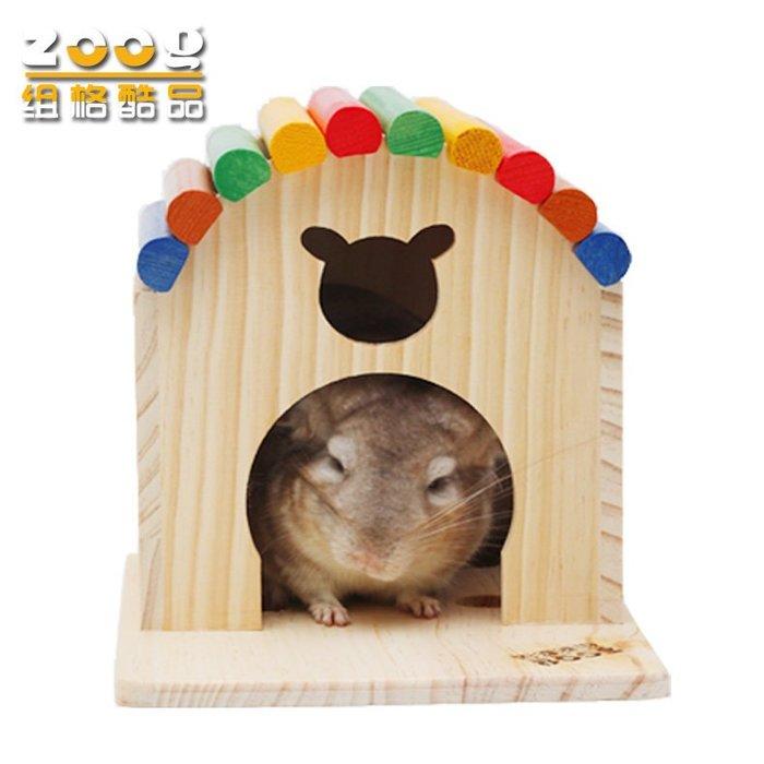 木質木頭木材龍貓窩龍貓屋松鼠木屋貂窩用品寵物可懸掛