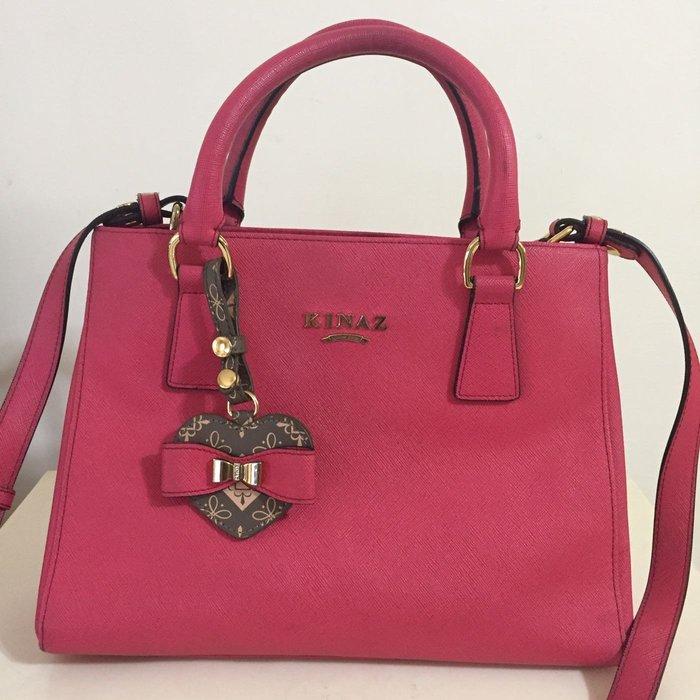 Kinaz 專櫃品牌 ❤️二手  經典款桃紅色文手提側背包