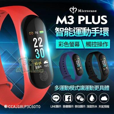 ►3C當舖12號◄M3 PLUS 非小米 智能彩屏藍牙運動手環 LINE FB 訊息 來電顯示 支援多種APP顯示 手環