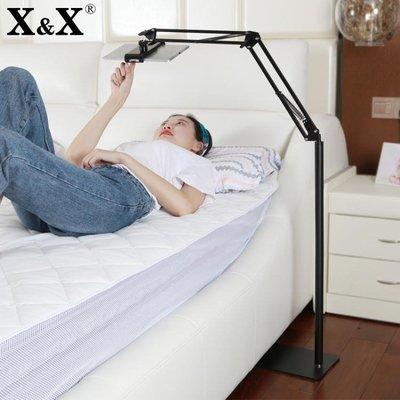 床上pad架子平板電腦落地懶人支架床頭萬 晴景街