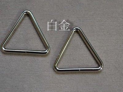 *巧巧布拼布屋*日本進口~三角環-白金2cm / 拼布DIY材料 / 替代D型環 / 拼布五金 / 超低特價