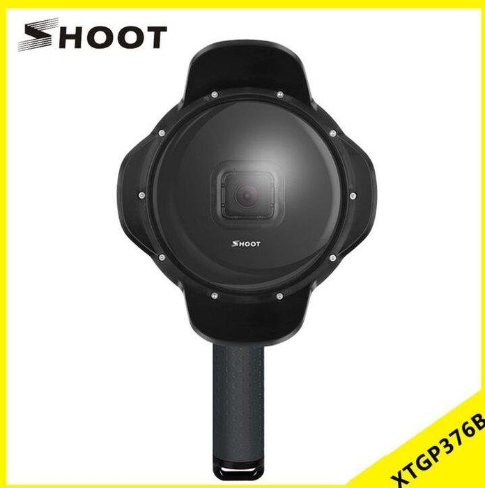 Gopro hero5/6水面鏡頭罩 5/6代 蓮花魚眼 可拆卸防水殼1287