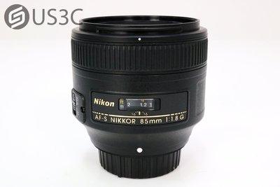 【US3C-小南門店】尼康 Nikon AF-S NIKKOR 85mm F1.8 G 全片幅 標準至中距定焦鏡 單眼鏡頭 寧靜波動馬達 附保護鏡 二手鏡頭