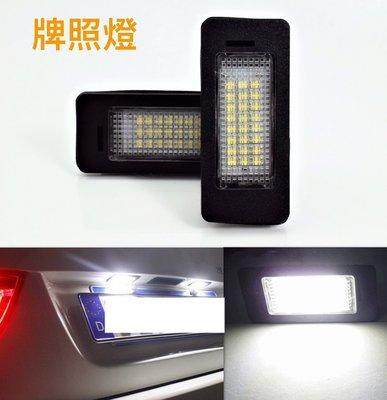 F22 2D Coupe/F23 2D Cabrio 13~年;F45 2014年 BMW 專用車牌燈 牌照燈 LED燈