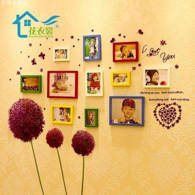 好物多商城 兒童11框照片墻彩色實木相框墻兒童房創意時尚掛墻相框組合