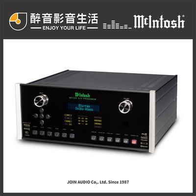 【醉音影音生活】美國 McIntosh MX123 11.2聲道家庭影院處理系統/家庭劇院聲音影像處理器.台灣公司貨