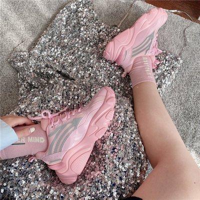 墨染·2121早春漆皮粉色透氣老爹鞋女百搭厚底輕便增高智熏休閒運動鞋潮
