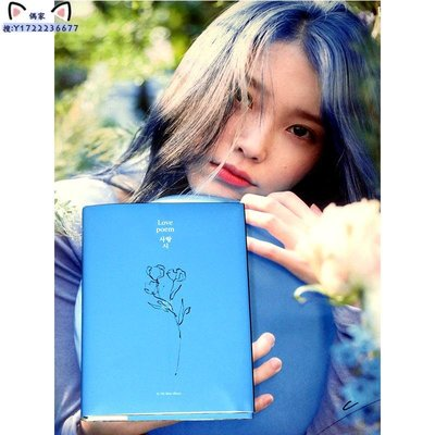 IU 李智恩 親筆簽名 迷你5 Love poem 簽TO+簽名海報+簽名照