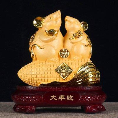 宏美飾品館~十二生肖招財金鼠擺件新年禮品鼠年吉祥物酒柜茶幾客廳新房裝飾品
