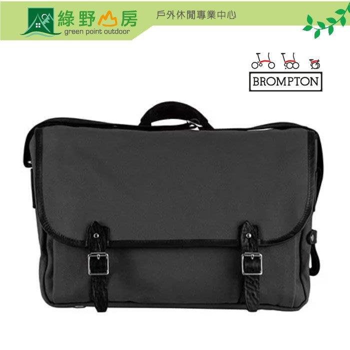 預購《綠野山房》Brompton 英國 Game Bag M 煙灰色 含支架 小布專用前置物袋 郵差包 9021284